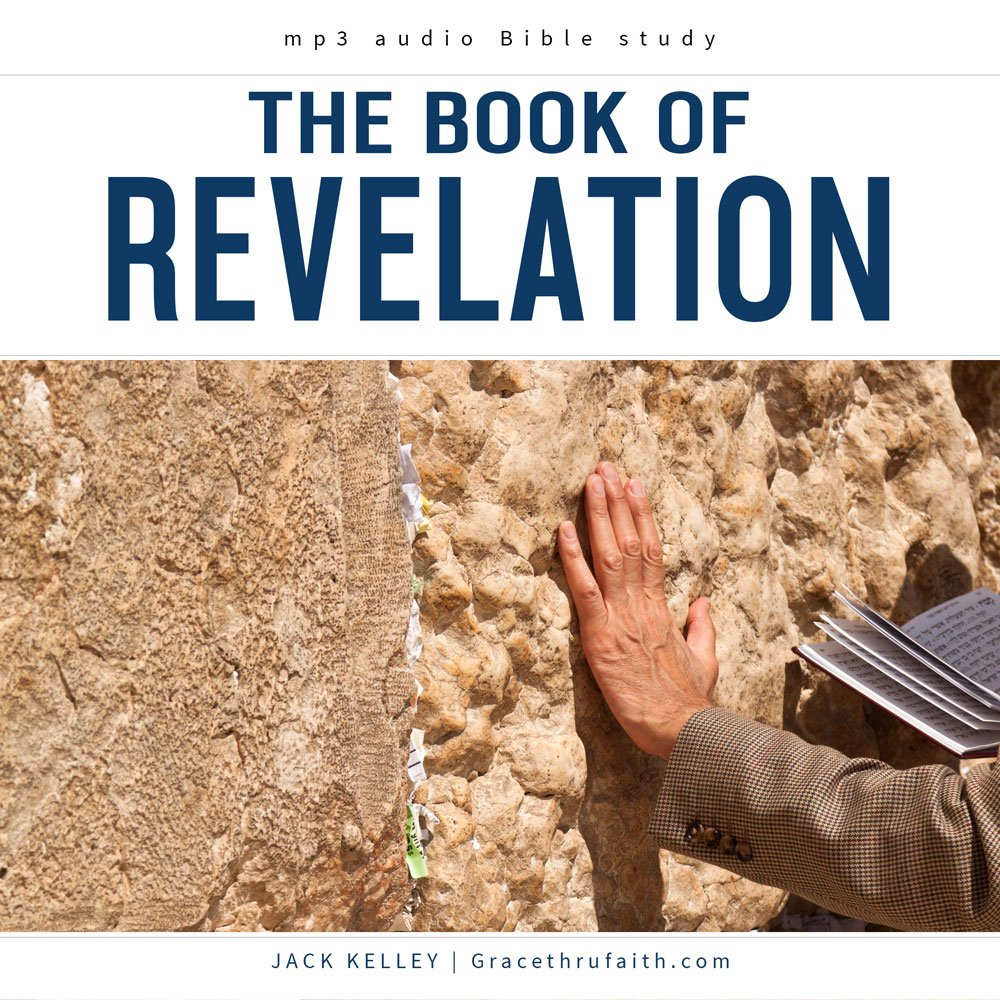 symbolism in the book of revelation Revelation's symbols are often juxtaposed one against another this use of comparison and contrast is seen throughout the book this use of symbolism occurs in the seven letters to christian congregations in the province of asia for example, the church in ephesus is promised salvation by.